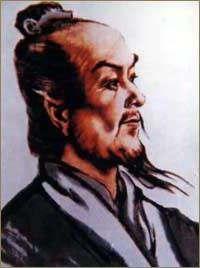 matemático chino antigüedad Zhang Heng