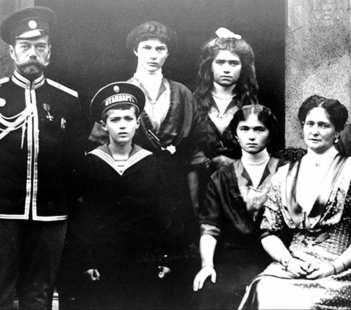 Familia Romanov Asesinada
